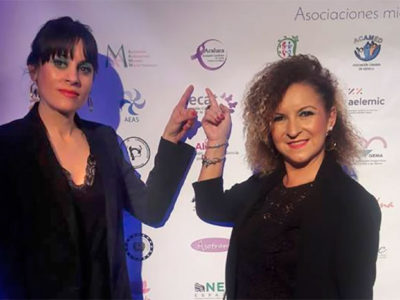Premios GEPAC